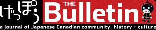 Bulletin logo
