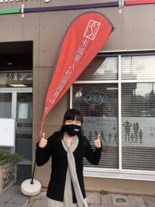 Jingfeng Wu - CCCSA